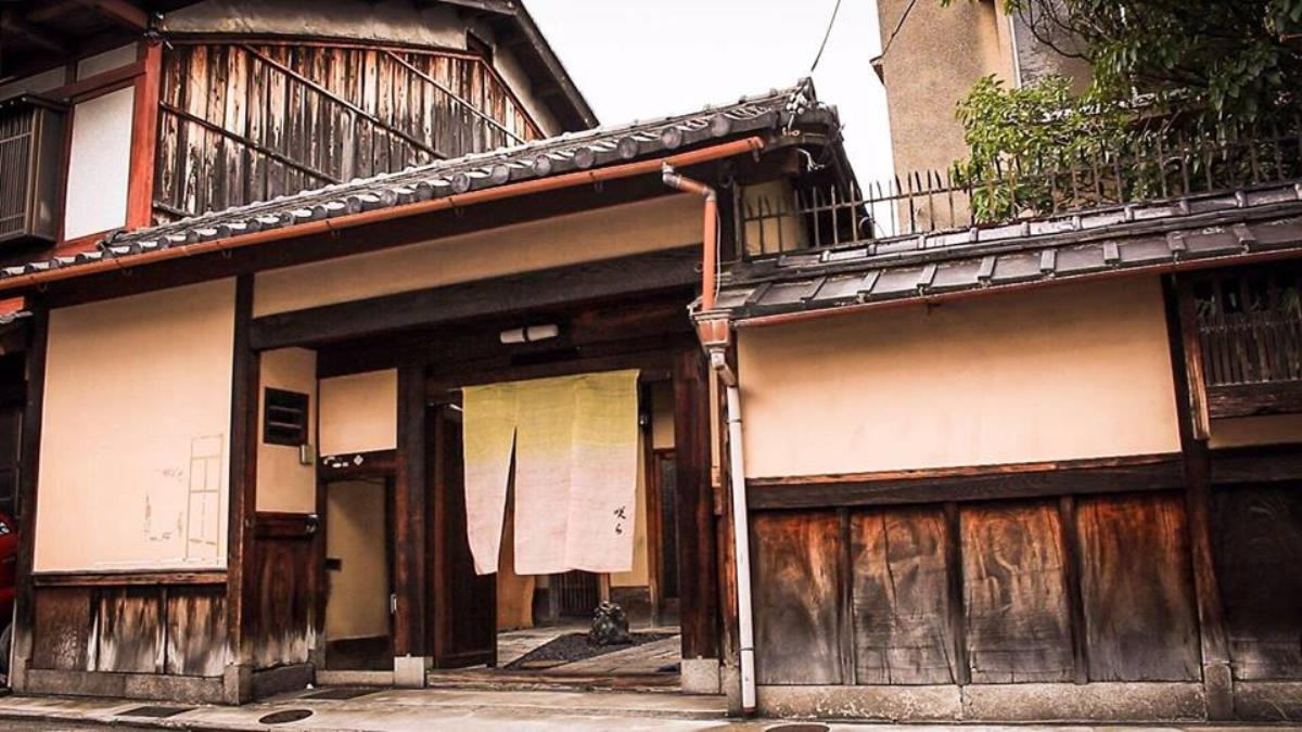 京都武家屋敷