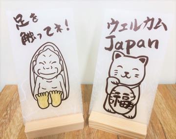 현대 JAPAN 데스크 램프
