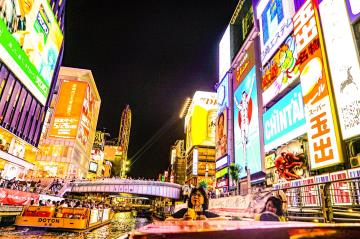 Pelayaran Sungai Dotonbori Night