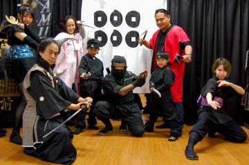SAMURAI & NINJA  private lesson