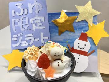 (FOOD REPLICA) Seasonal gelato parfait making experience