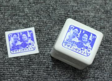 Name Stamp Making